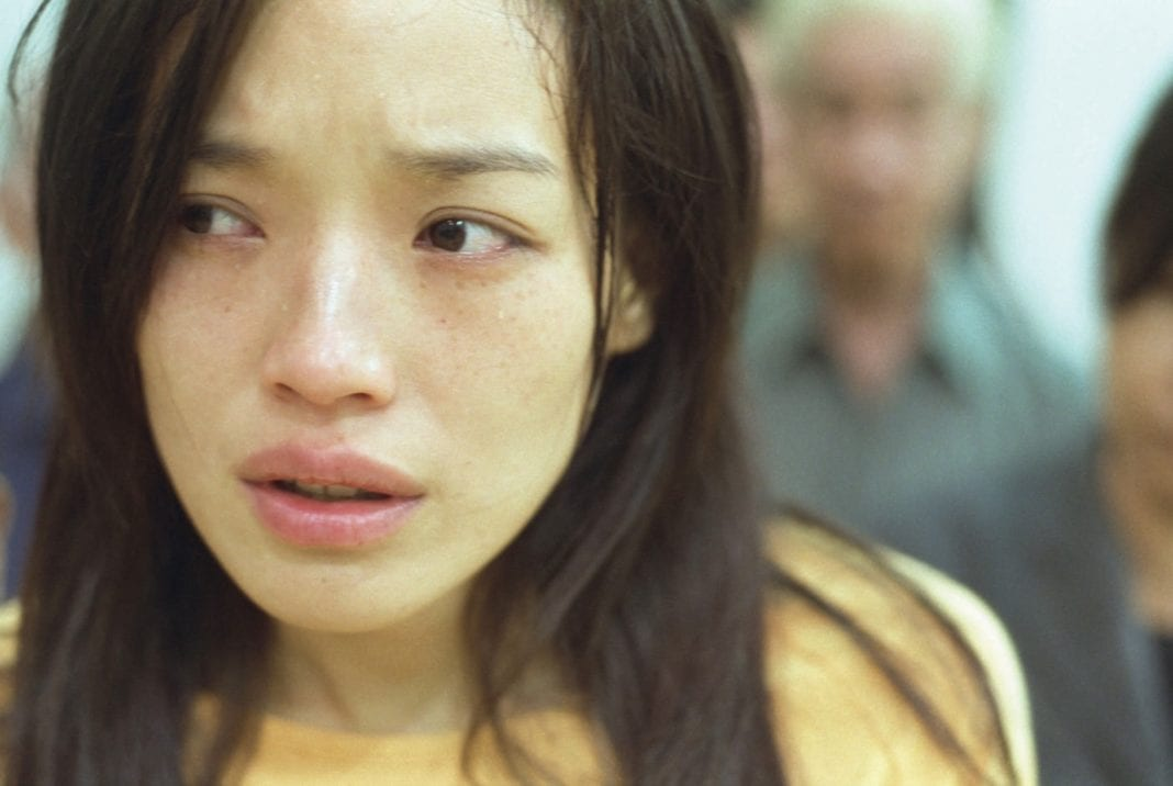 The eye 2 (2004), de Oxide Pang Chun y Danny Pang