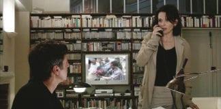 Caché (Escondido) (2005)
