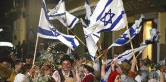 Oh, Jerusalén (2006)