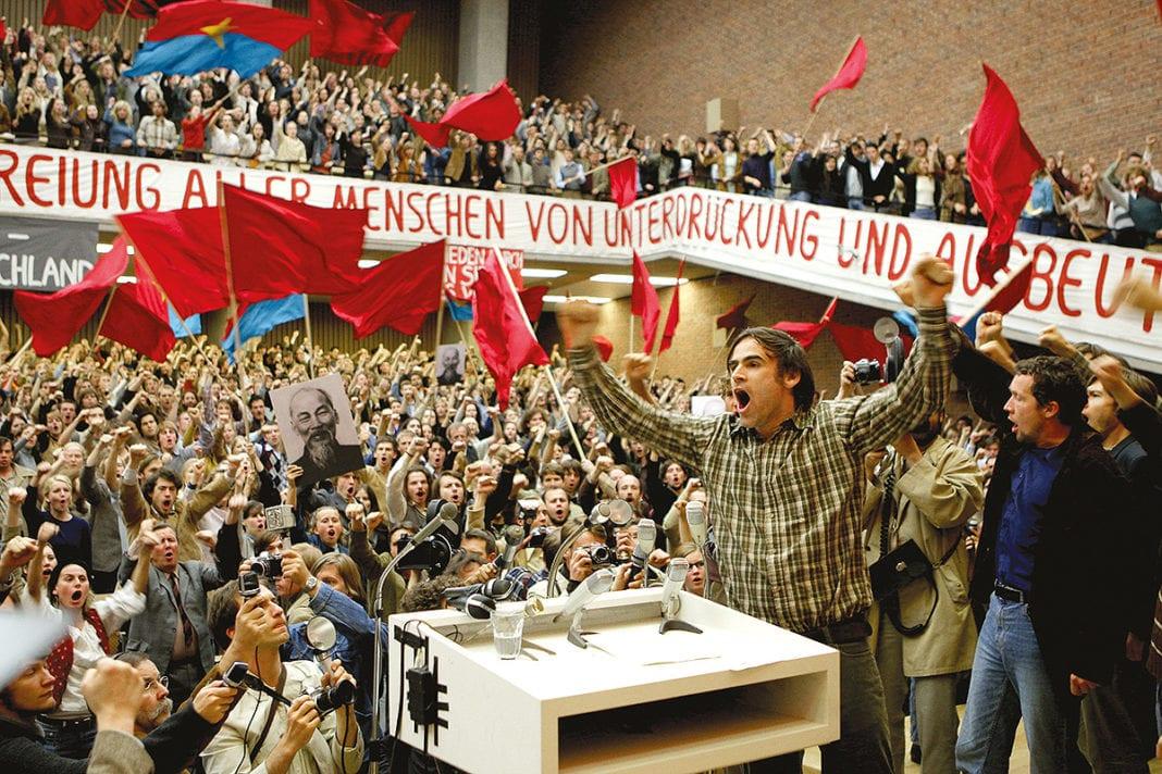 R.A.F. Facción del Ejército Rojo (2008)