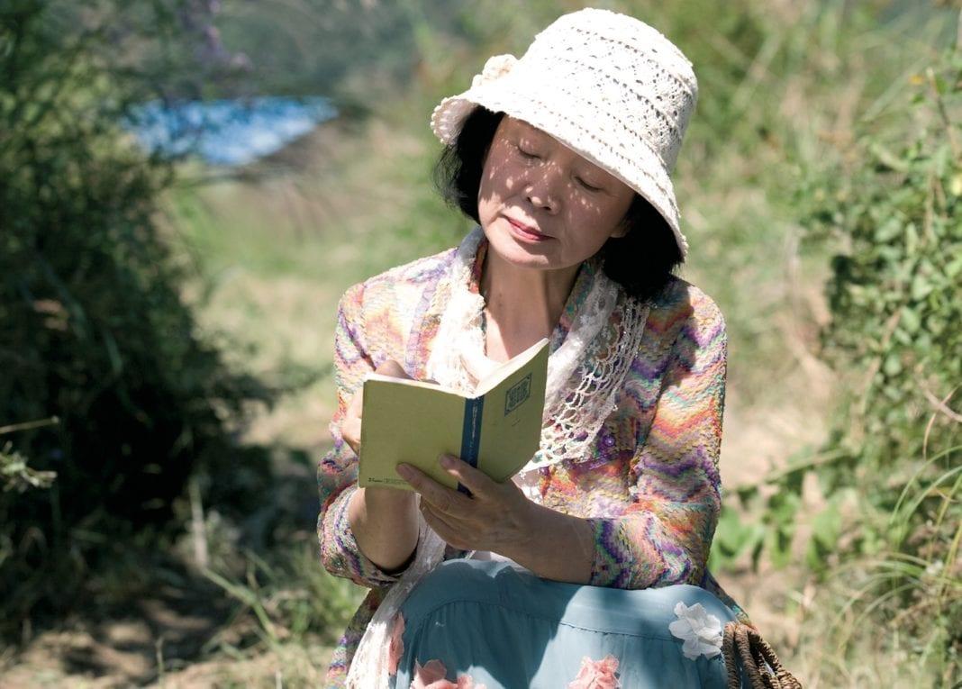 Poesía, de Lee Changdong