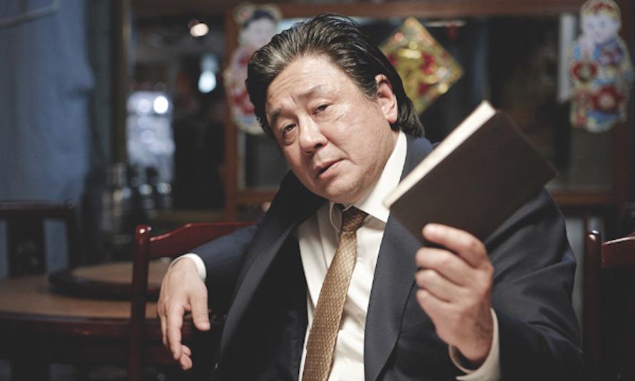 Nameless gangster, de Yun Jong-bin
