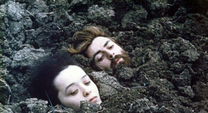 Arrepentimiento (1984)