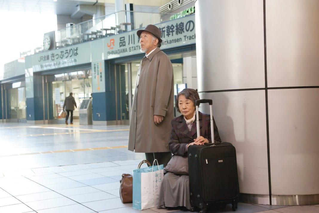 Una familia de Tokio, de Yôji Yamada