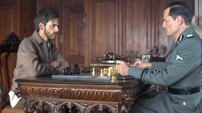 El jugador de ajedrez (1981), de Juan Luis Buñuel