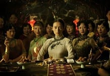 The Grandmaster (Wong Kar Wai, 2013)