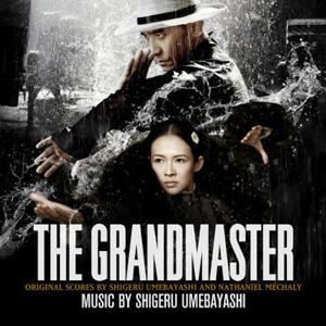 BSO The Grandmaster