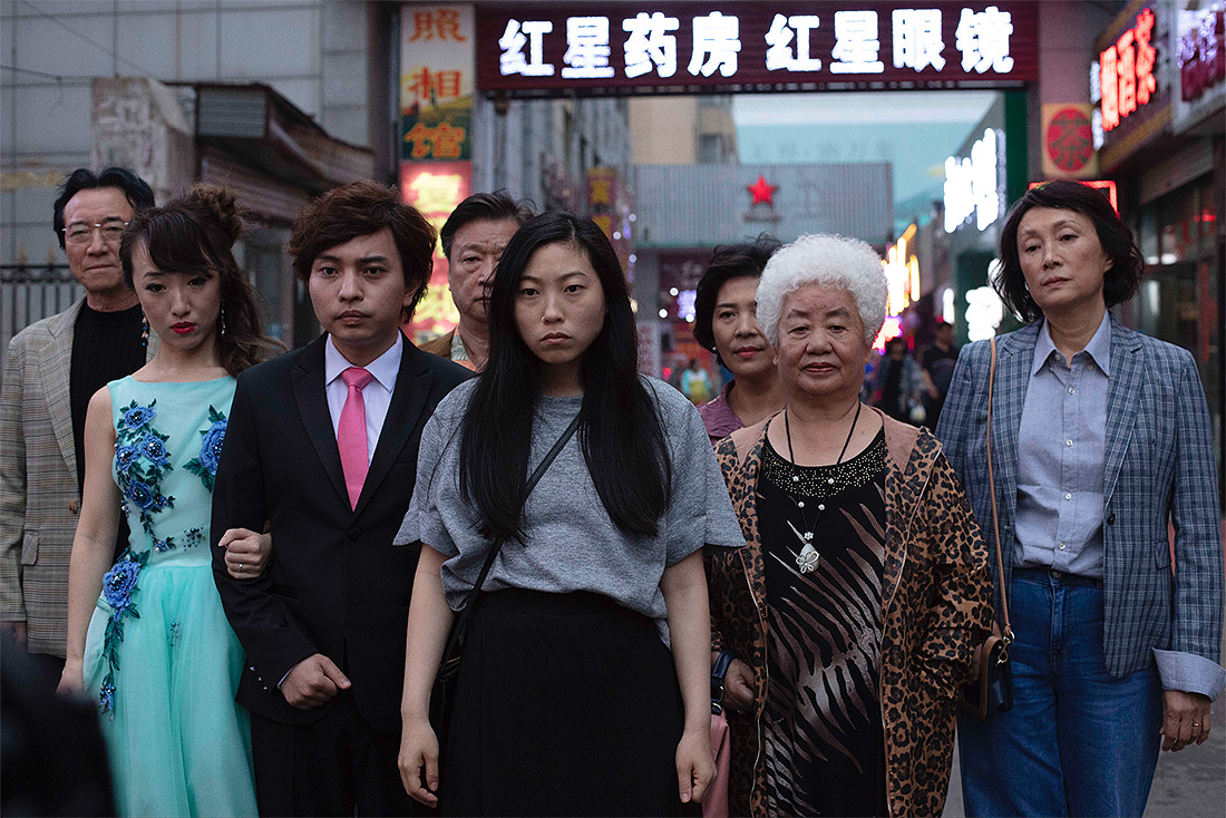 The Farewell (Lulu Wang, 2019)