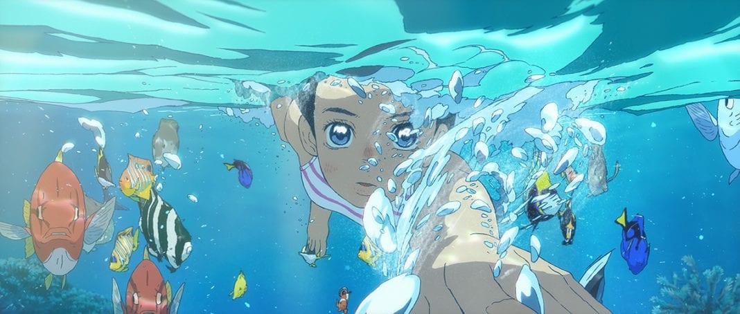 Los niños del mar (Ayumu Watanabe, 2019)