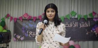 La candidata perfecta (Haifaa Al-Mansour, 2019)
