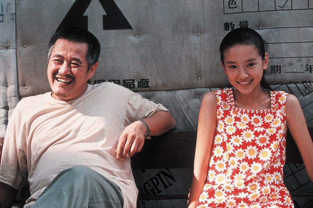 Happy Times (2000), de Zhang Yimou