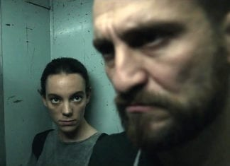 Antidisturbios (Rodrigo Sorogoyen e Isabel Peña, 2020)