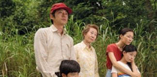 Minari. Historia de mi familia (2020)