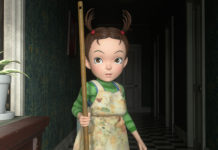 Earwig y la bruja (2020), de Gorō Miyazaki