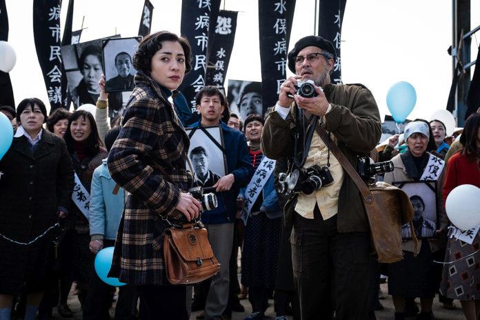 El fotógrafo de Minamata (2020)