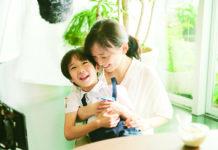 Madres verdaderas, de Naomi Kawase