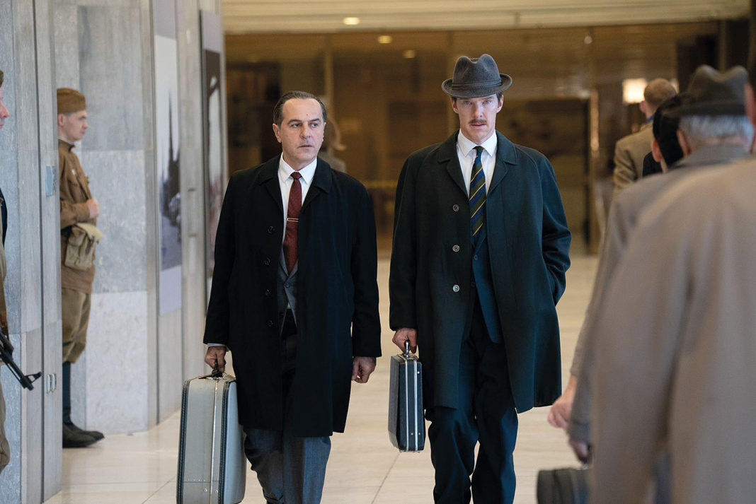 El espía inglés (2020)
